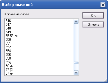 Файл:3exams (7).png
