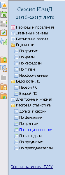 Файл:1how-work (3).png